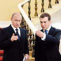 «Потьомкінські дєрєвні», або як зустрічають Путіна й Медведєва в російській глибинці