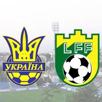 Україна (U-21) – Литва (U-21): Прибалти захлинулись у водах Севастопольської бухти