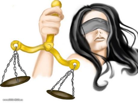 Особливості національного правосуддя
