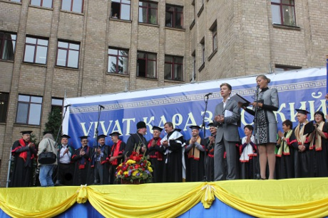 Першокурсників Каразінського університету посвятили в студенти