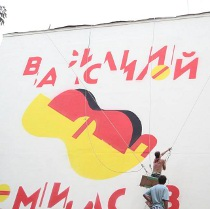 Художник – художнику. В Харкові розмалювали «Будинок Єрмилова» (Фото)