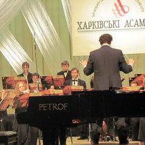 «Харківські асамблеї» цього року надихатиме «Рудий священик»