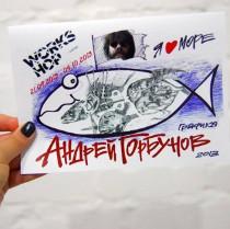 Останній шанс побачити «Сюр-fish» у Харкові