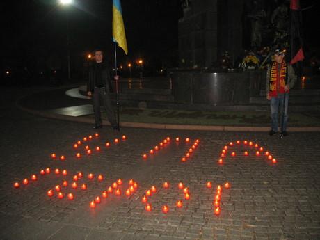 В Харкові вшанували річницю створення УПА