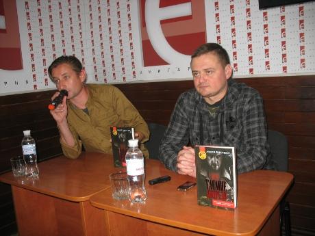 Загадки таємного джерела: Андрій Кокотюха презентував свій новий роман