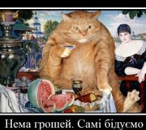 Донецьк: за 78 бюджетних мільйонів ви дізнаєтесь, як пройти до бібліотеки