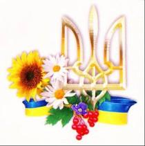 А судді хто??? (ще  раз про стан української мови в Україні, і не тільки…)