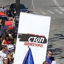 Огидний запах від Межигірря досягнув Донецька