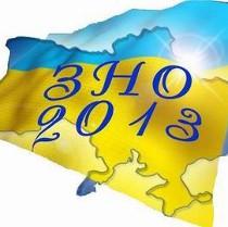 Українська мова в школі-2013: Донеччина - плюс 1,5 %, Луганщина - мінус 0,5 %