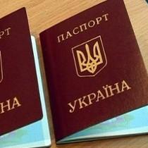 Жителі прикордонної Луганської області масово кинулись оформлювати  закордонні паспорти