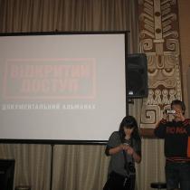 Харків'янам показали «Відкритий доступ» - фільм, який повсюдно електризує владу, але вбиває струм