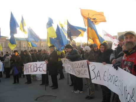 В Харкові громадяни організували мітинг в підтримку євроінтеграції