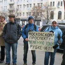 «Руки геть від Московського проспекту!»: в Харкові провели пікет проти вирубки дерев