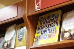 Брати Капранови презентували в Харкові «Мальовану історію»