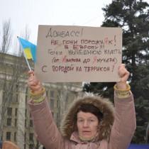 """Донецький """"Майдан"""": країні потрібен євроремонт"""
