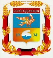 Донецькому меру Олександру Лук'янченку згадався 2004-й і привидівся сепаратизм