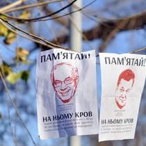 У Дніпропетровську Майдан  вимагає відставки Януковича та Азарова