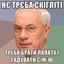 """Які  саме """"підготовлені бойовики і провокатори""""  заважають  Азірову покращувати стабільність"""