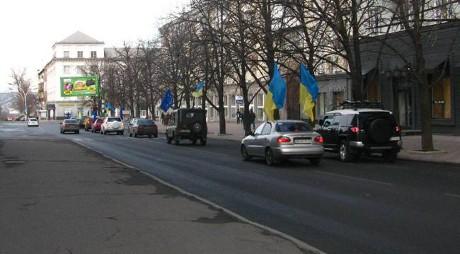 7 грудня  в Луганську на підтримку київського Євромайдану провели автопробіг