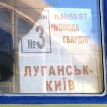 Розслідування луганських журналістів: на столичний Антимайдан поїдуть любити Януковича безкорисливо