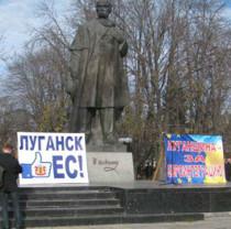 """На Майдан у Луганську близько  півтисячі людей вийшли  """"за тих, кого побили. За тих, хто стоїть на морозі»"""