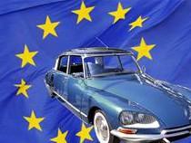 Донеччина пересувна європейська: автопробігом по містах