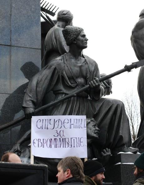 Молодіжний Євромайдан. Харківська версія