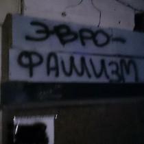 Вчинено черговий акт вандалізму проти харківського Євромайдану