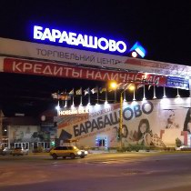 Харків: back to the basics