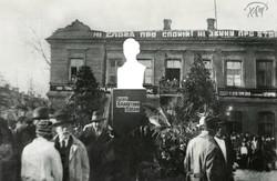 1920-ті  роки  наживо: святкуємо день народження  Василя Еллана-Блакитного.