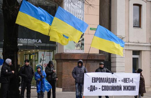 """Сьогодні у Харкові влада організувала """"Антимайдан"""""""
