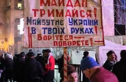 Перший день роботи Форуму Євромайданів: гра у «козаки –розбійники», спроба штурму Храму і розтрощена книгарня