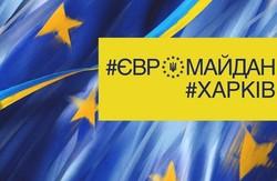 Форум Євромайданів: починали з молитви, а завершили українським тероризмом