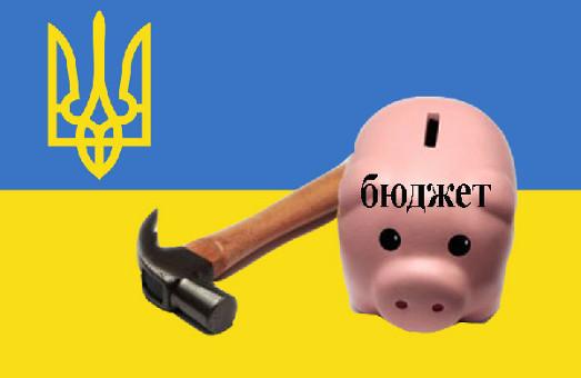 Донецькі регіонали проведуть в столиці малобюджетний мітинг за  щедрий для влади Державний бюджет