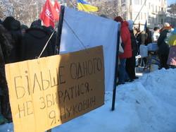 19  січня харківський  Євромайдан  озброївся «Останньою барикадою»