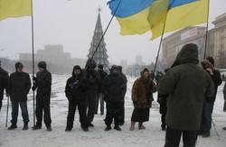 Обласну владу  Харківщини пікетували на День соборності