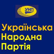 Українська народна партія (УНП), Харківська обласна організація