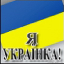 Чи маємо ми право примножувати рідну мову в Україні?