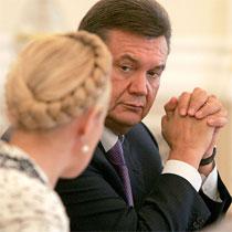 Віктор Янукович і Юлія Тимошенко