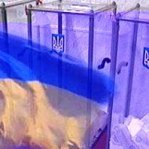 Наступний рік – рік вічних виборів.