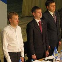 конференція партії регіонів