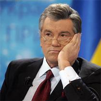 Портрет Ющенко помістили на 50-ти гривнях (фото)