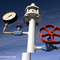 Енергоефективність: гірше за Україну лише Конго