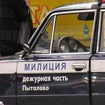 Режим Януковича починає показувати своє справжнє обличчя