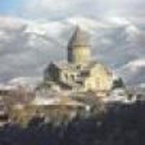 Паломницькі відвідини святинь Грузії