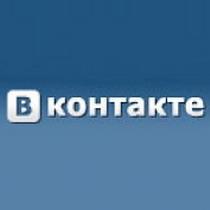 """Сайт """"ВКонтакті"""" хочуть заборонити"""