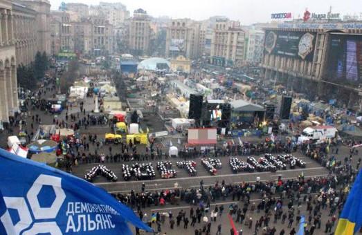 Люстрація: іноземний досвід та перспективи для України