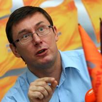 Луценко нагадав «мужикам» із міліції, хто їм платить копійки