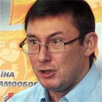 Ю. Луценко приїде до Харкова 21 серпня
