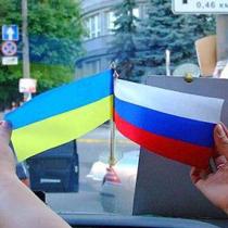 Між Україною та Росією не сталося нічого страшного (В. Янукович)